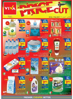 Price Cut Offers