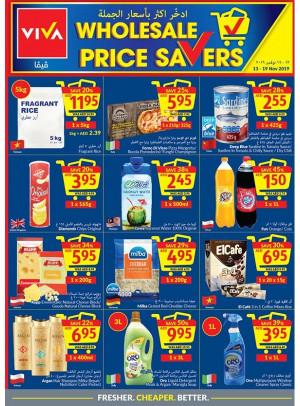Wholesale Price Savers