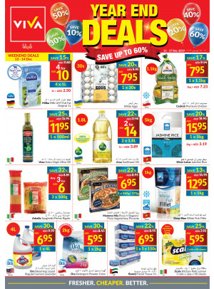 Year End Deals - Save up to 60%