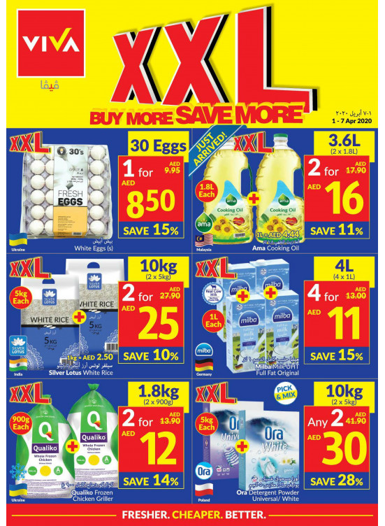 XXL - Buy More Save More