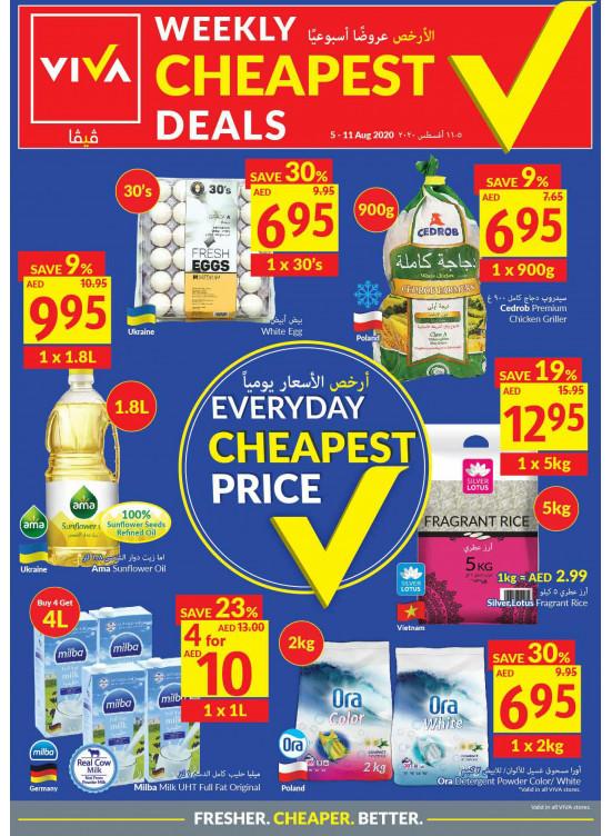 Everyday Cheapest Price