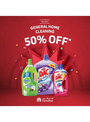 50% Off on Cleaning Products
