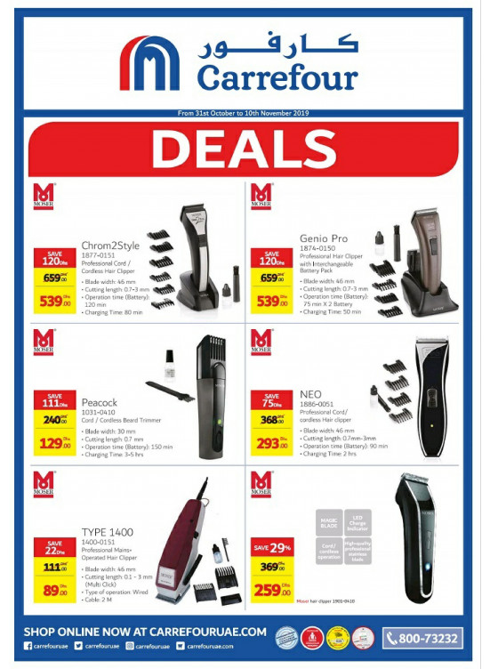 Amazing Sale on Moser Products