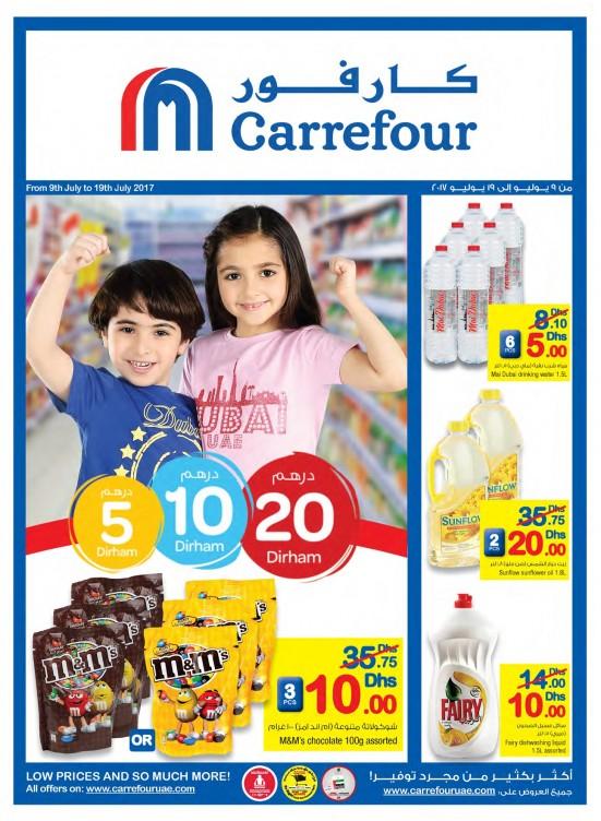 Exclusive Discounts - 5,10,20 Dirhams Only