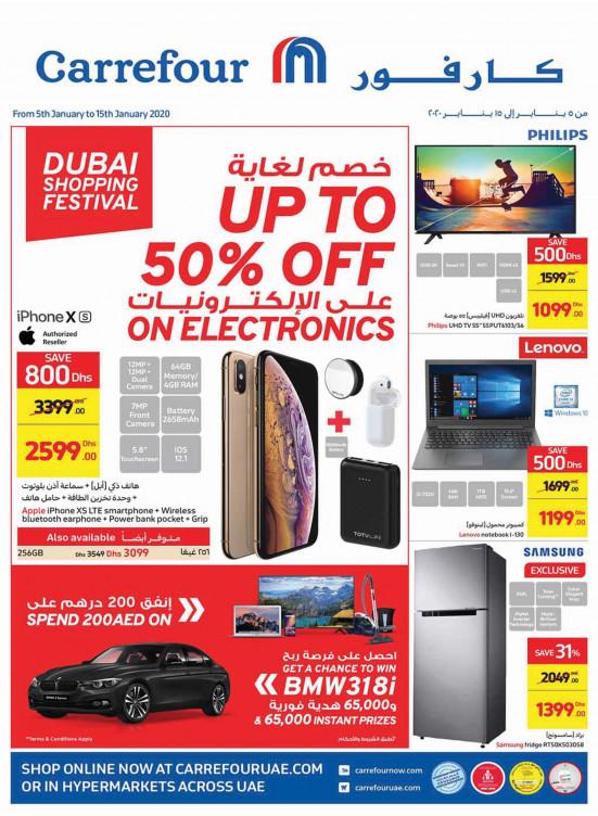 Dubai Shopping Festival - Part 2