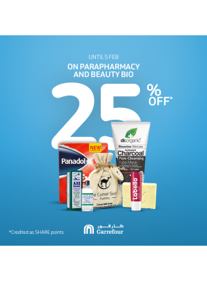 25% OFF on Parapharmacy and Beauty Bio products