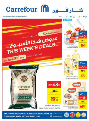 This Week's Deals - Up To 40% Off