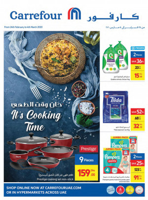 It's Cooking Time Deals