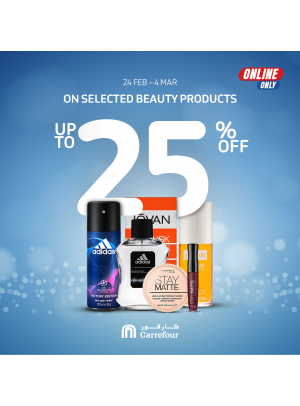 Up To 25% Off on Beauty Products