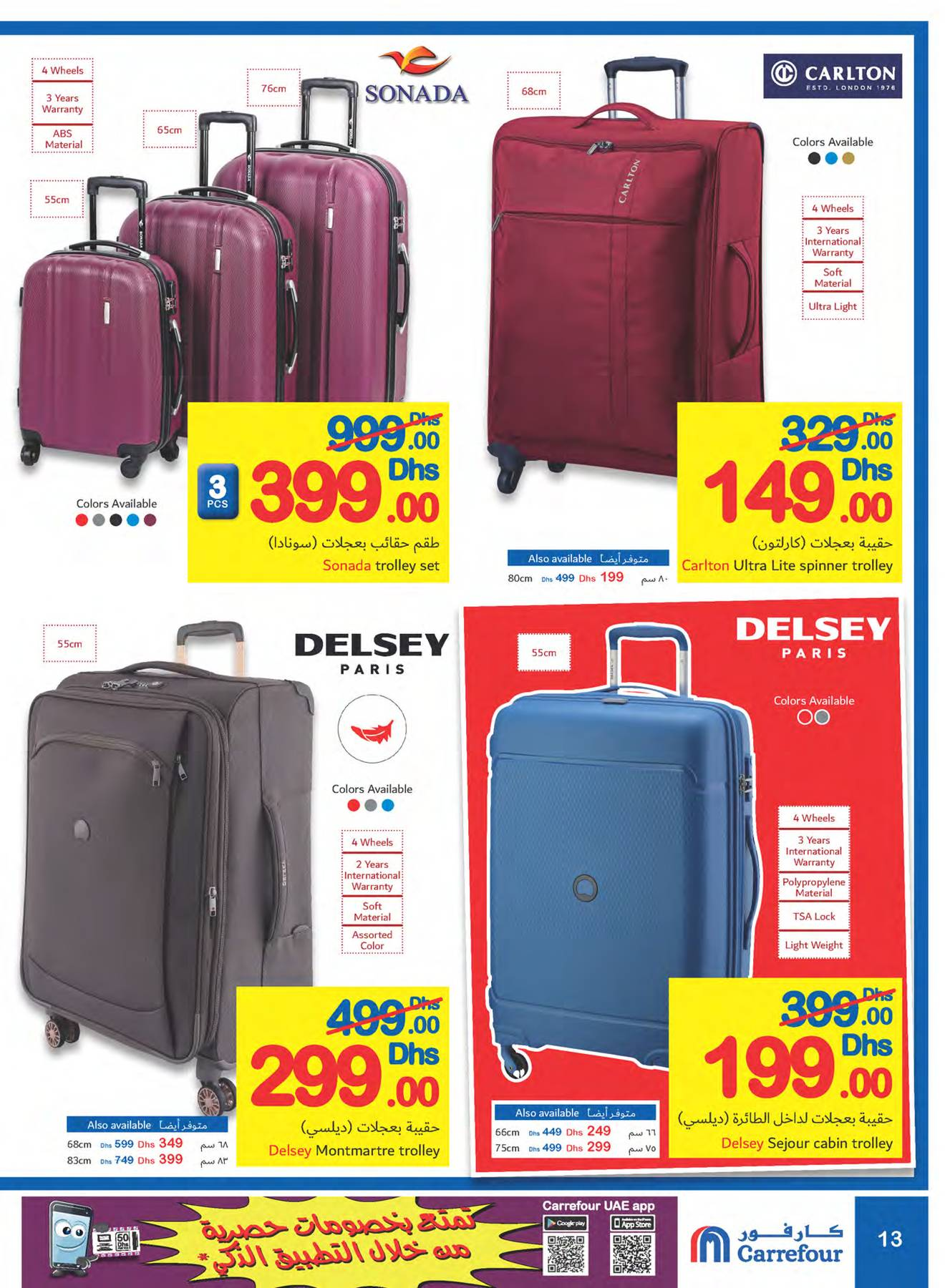 Big Sale Part 2 From Carrefour Until 9th August Carrefour Offers