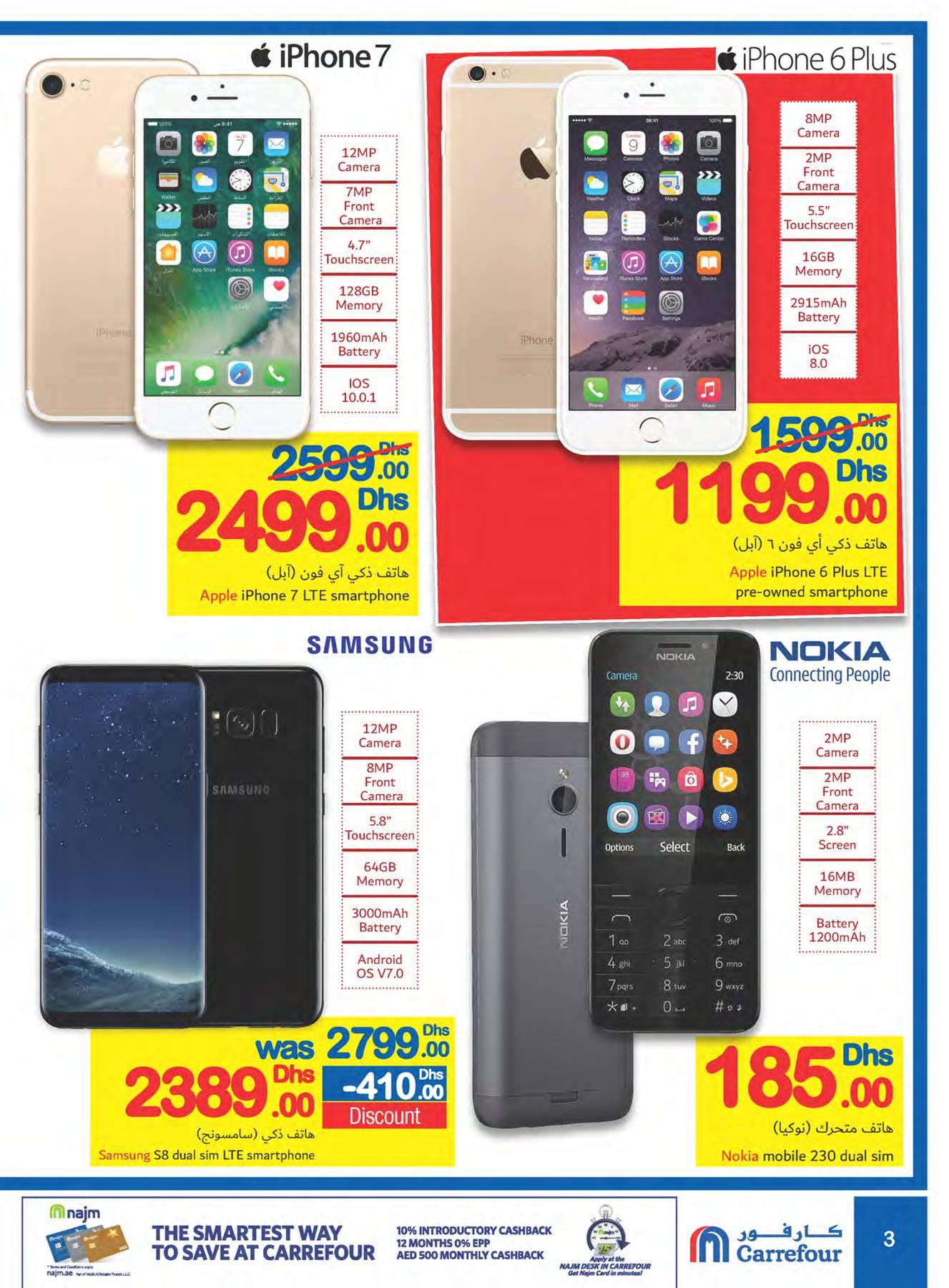 Carrefour Iphone  Plus