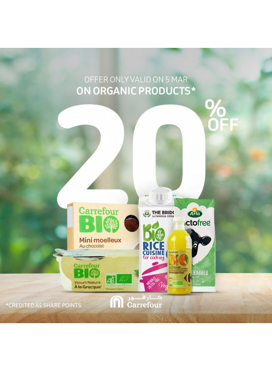 20% Off on Organic Products