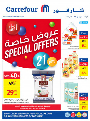 Special Offers - Part 1