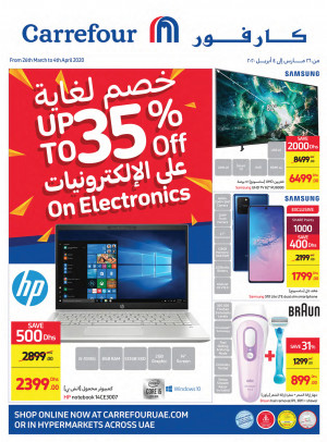 Up To 35% Off On Electronics