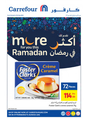 More Offers For You This Ramadan