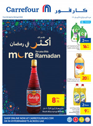 More Offers For You This Ramadan - Part 2
