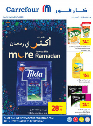 More Offers For You This Ramadan - Part 3