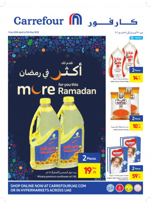 More Offers For You This Ramadan - Part 4