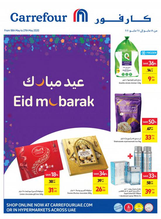 Eid Mubarak Offers