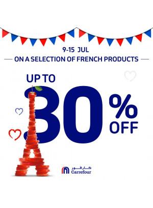 خصم مدهش لغاية 30% على المنتجات الفرنسية