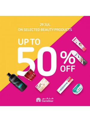 خصم مذهل لغاية 50% على منتجات الجمال
