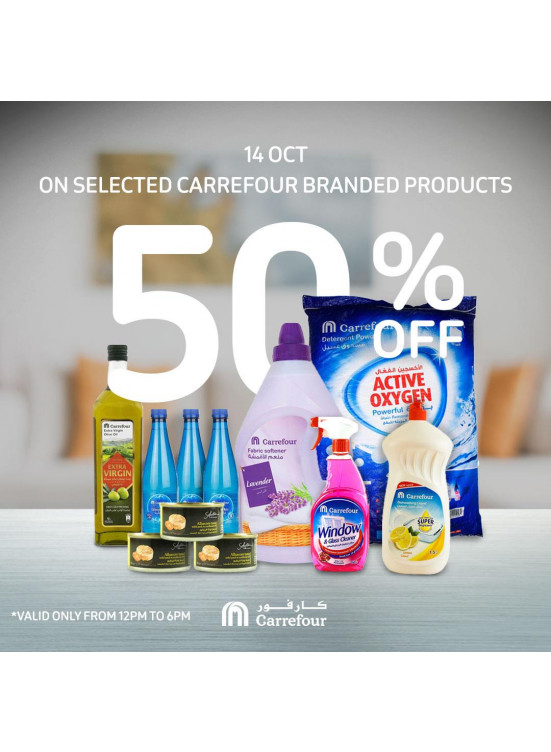 50% Off on Carrefour Branded Products
