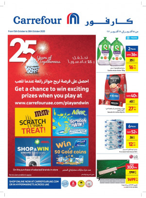 25Th Anniversary Offers