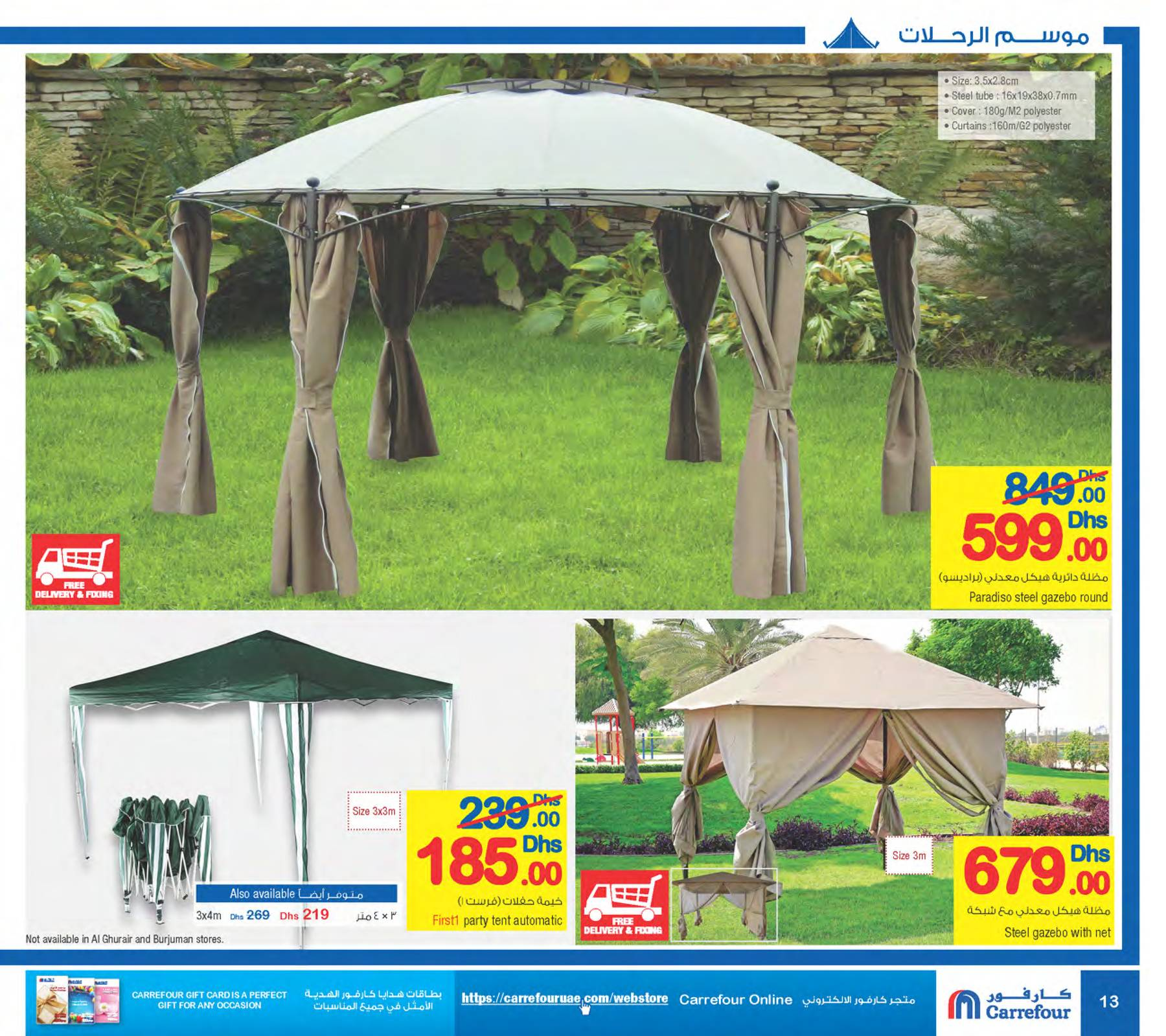 Enjoy Great Outdoors! from Carrefour until 11th March - Carrefour Offers u0026 Promotions  sc 1 st  WoWDeals & Enjoy Great Outdoors! from Carrefour until 11th March - Carrefour ...
