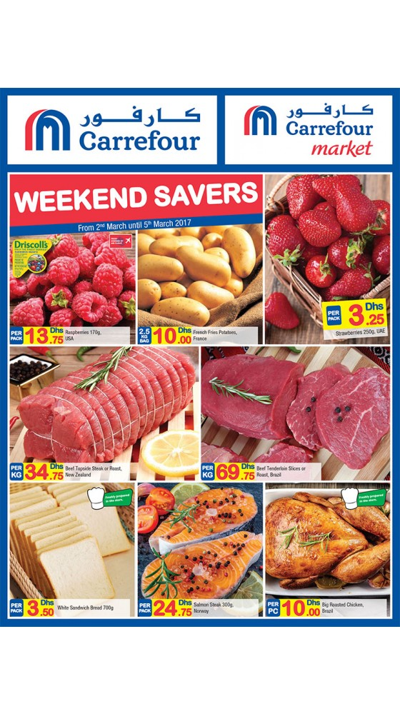 Weekend offer  with our juicy meats and fruity treats !