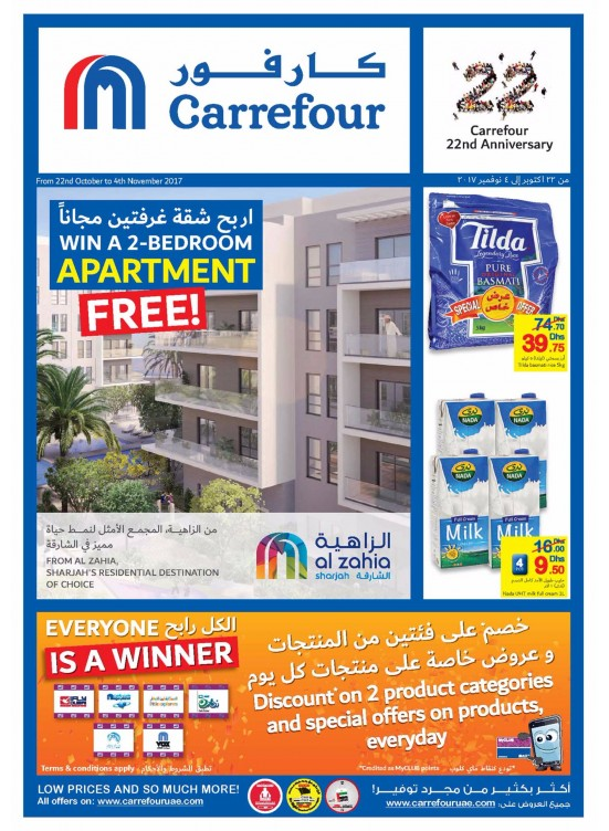 Carrefour 22nd Anniversary Offers From Carrefour Until 4th November