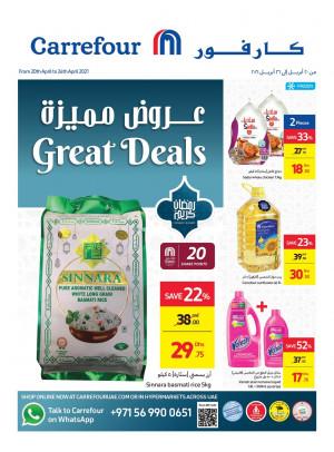 Ramadan Great Deals