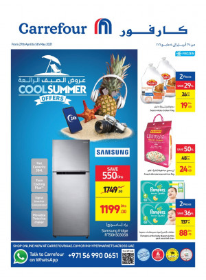 Cool Summer Offers
