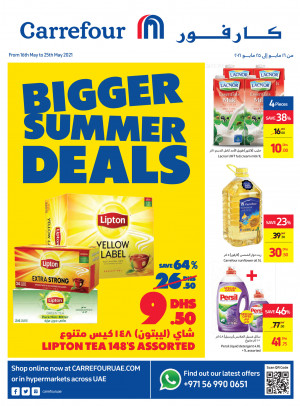 Bigger Summer Deals