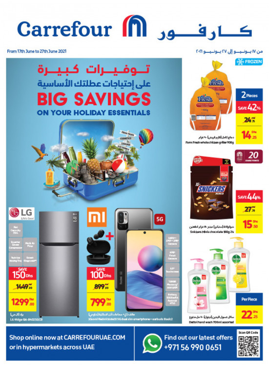 Big Savings on Your Holiday Essentials