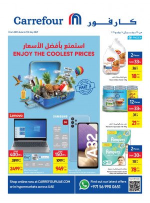 Enjoy The Coolest Prices