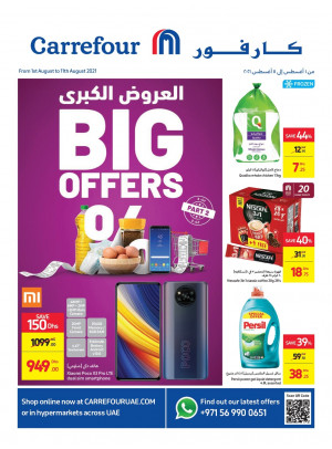 Big Offers - Part 2