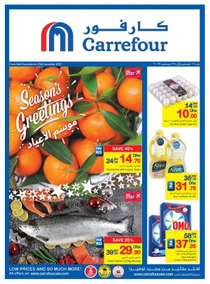 Season's Greetings Offers