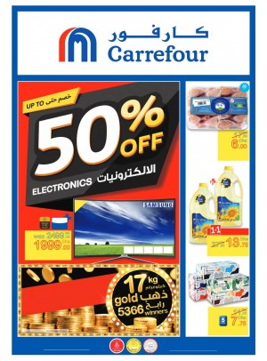 Up to 50% off On Electronics & Amazing Offers on More Products