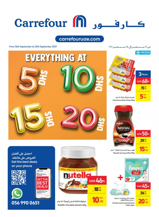 5,10,15,20 AED Deals