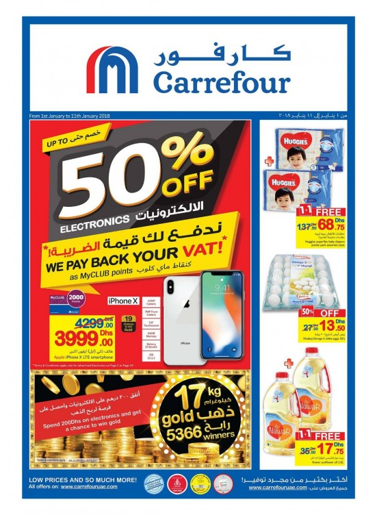 We Pay Back Your Vat Offers From Carrefour Until 11th January