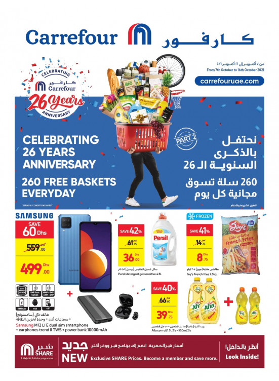 26th Anniversary Offers - Part 2