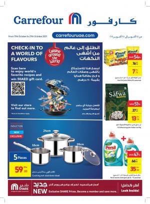 Food & Outdoor offers