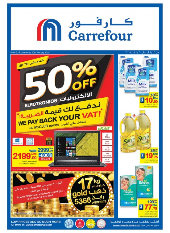 We Pay Back Your VAT Offers