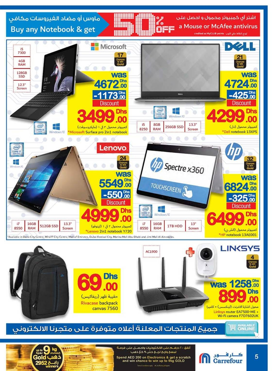 Grand Offers Up To 50 Off On Electronics From Carrefour Until 7th