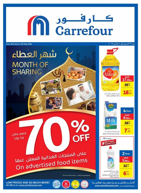 Ramadan Offers Mega Sale Up To 70 From Carrefour Until 5th May