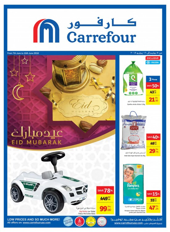 Eid Mubarak Offers from Carrefour until 16th June