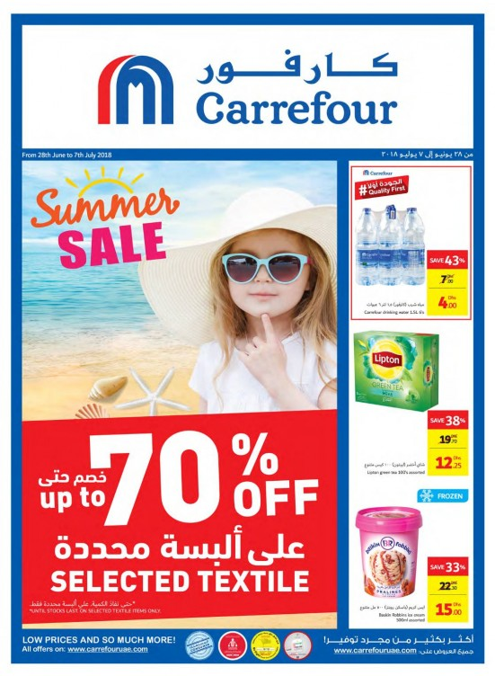 Summer Sale From Carrefour Until 7th July Carrefour Offers