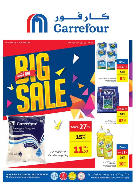 Big Sale Part One From Carrefour Until 25th July Carrefour