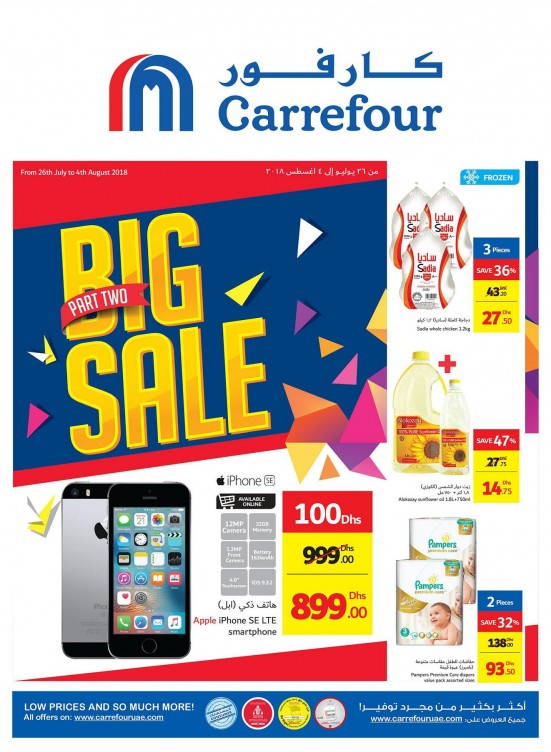 Big Sale Part Two From Carrefour Until 4th August Carrefour