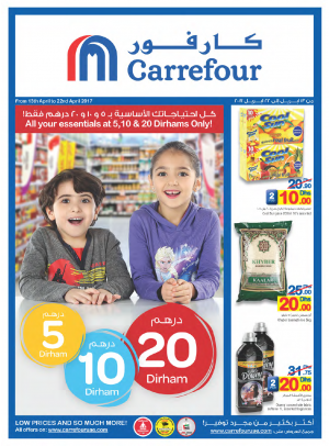 All Your Essentials at 5, 10 & 20 Dirhams Only